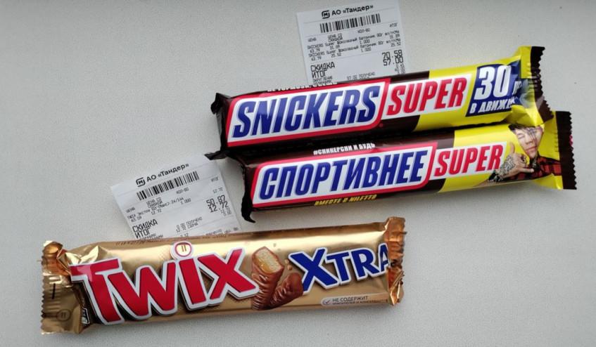 Скидки на шоколадные батончики до 80% в Магните